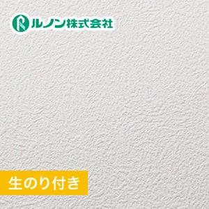【のり付き壁紙】量産生のり付きスリット壁紙(ミミなし) 石目調 ルノンマークII RM-540