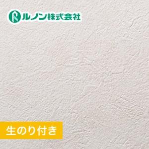 【のり付き壁紙】量産生のり付きスリット壁紙(ミミなし) 石目調 ルノンマークII RM-541
