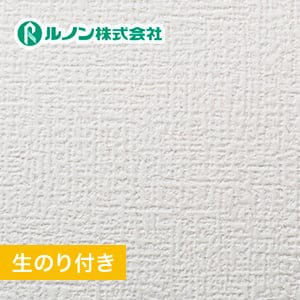 【のり付き壁紙】量産生のり付きスリット壁紙(ミミなし) 石目調 ルノンマークII RM-542