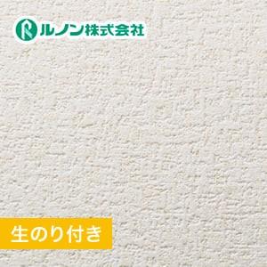 【のり付き壁紙】量産生のり付きスリット壁紙(ミミなし) 石目調 ルノンマークII RM-543