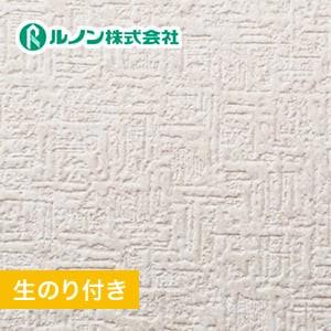 【のり付き壁紙】量産生のり付きスリット壁紙(ミミなし) 石目調 ルノンマークII RM-545