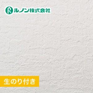 【のり付き壁紙】量産生のり付きスリット壁紙(ミミなし) 石目調 ルノンマークII RM-546