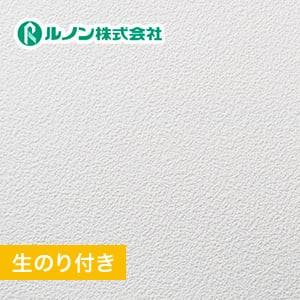 【のり付き壁紙】量産生のり付きスリット壁紙(ミミなし) 石目調 ルノンマークII RM-547