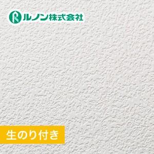【のり付き壁紙】量産生のり付きスリット壁紙(ミミなし) 石目調 ルノンマークII RM-549