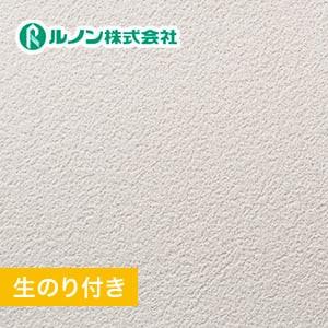 【のり付き壁紙】量産生のり付きスリット壁紙(ミミなし) 石目調 ルノンマークII RM-553