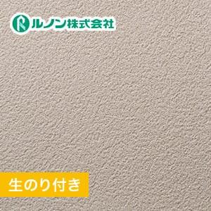 【のり付き壁紙】量産生のり付きスリット壁紙(ミミなし) 石目調 ルノンマークII RM-554