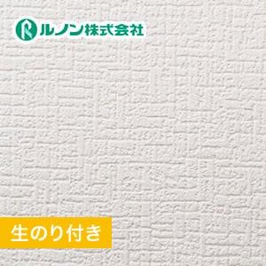 【のり付き壁紙】量産生のり付きスリット壁紙(ミミなし) ブロック調 ルノンマークII RM-559