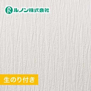 【のり付き壁紙】量産生のり付きスリット壁紙(ミミなし) ブロック調 ルノンマークII RM-560