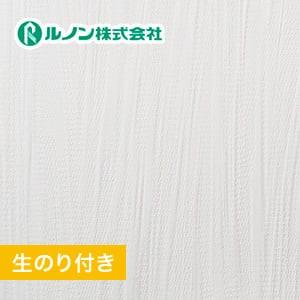 【のり付き壁紙】量産生のり付きスリット壁紙(ミミなし) パターン調 ルノンマークII RM-561