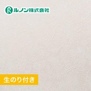 【のり付き壁紙】量産生のり付きスリット壁紙(ミミなし) パターン調 ルノンマークII RM-565