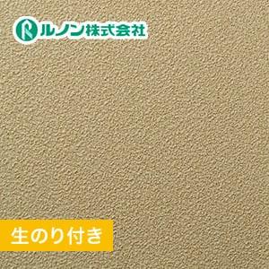 【のり付き壁紙】量産生のり付きスリット壁紙(ミミなし) パターン調 ルノンマークII RM-569
