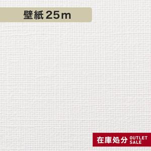 【数量限定セール品】 K9-314 生のり付きスリット壁紙 シンプルパック25m