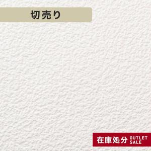 【数量限定セール品】 DM2602 生のり付きスリット壁紙 シンプルパック切売り