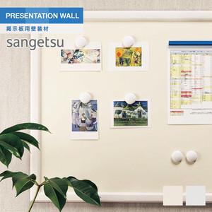 サンゲツ 掲示板用壁装材 サンマグネット