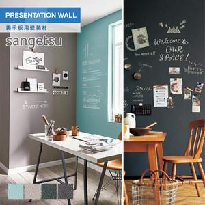 サンゲツ 掲示板用壁装材 黒板壁紙