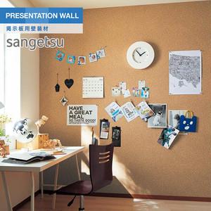 サンゲツ 掲示板用壁装材 サンフォーム・コルクII