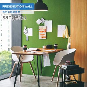 サンゲツ 掲示板用壁装材 サンフォーム・グリーンII
