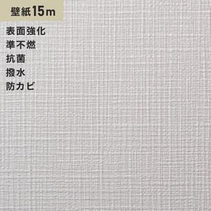 シンプルパック15m (生のり付きスリット壁紙のみ) シンコール SLP-609(旧SLP-840)