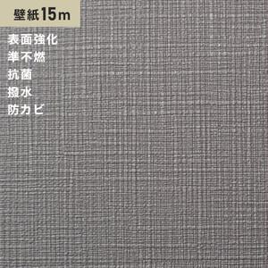 シンプルパック15m (生のり付きスリット壁紙のみ) シンコール SLP-610(旧SLP-841)