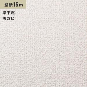 シンプルパック15m (生のり付きスリット壁紙のみ) シンコール SLP-619(旧SLP-855)