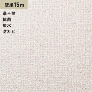 シンプルパック15m (生のり付きスリット壁紙のみ) シンコール SLP-621(旧SLP-854)