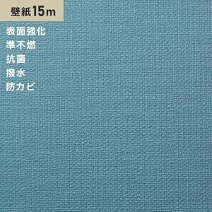 シンプルパック15m (生のり付きスリット壁紙のみ) シンコール SLP-627
