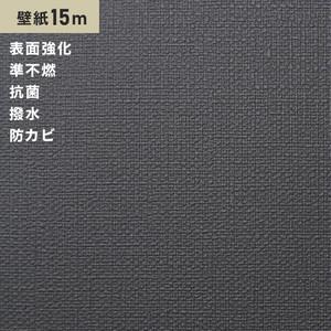 シンプルパック15m (生のり付きスリット壁紙のみ) シンコール SLP-628