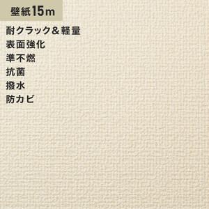 シンプルパック15m (生のり付きスリット壁紙のみ) シンコール SLP-630