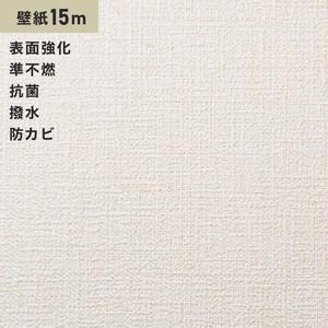 シンプルパック15m (生のり付きスリット壁紙のみ) シンコール SLP-634(旧SLP-830)