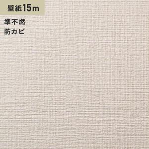 シンプルパック15m (生のり付きスリット壁紙のみ) シンコール SLP-636(旧SLP-837)
