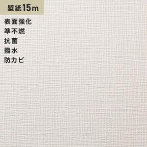 シンプルパック15m (生のり付きスリット壁紙のみ) シンコール SLP-640(旧SLP-902)