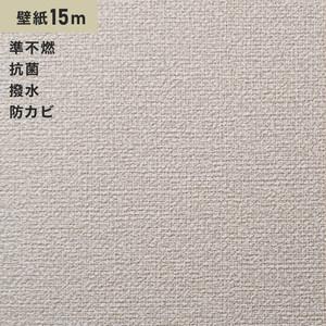 シンプルパック15m (生のり付きスリット壁紙のみ) シンコール SLP-641(旧SLP-903)