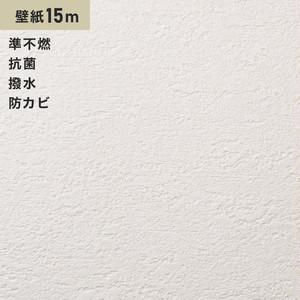 シンプルパック15m (生のり付きスリット壁紙のみ) シンコール SLP-651