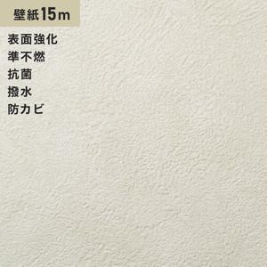シンプルパック15m (生のり付きスリット壁紙のみ) シンコール SLP-656(旧SLP-869)