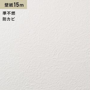 シンプルパック15m (生のり付きスリット壁紙のみ) シンコール SLP-658(旧SLP-876)
