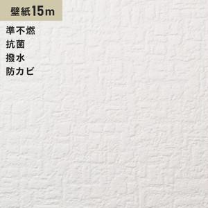 シンプルパック15m (生のり付きスリット壁紙のみ) シンコール SLP-671(旧SLP-883)