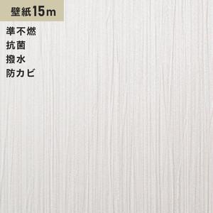 シンプルパック15m (生のり付きスリット壁紙のみ) シンコール SLP-679