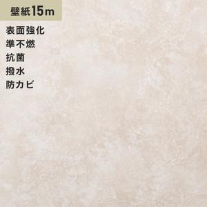 シンプルパック15m (生のり付きスリット壁紙のみ) シンコール SLP-681(旧SLP-894)