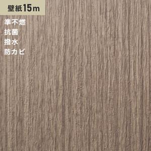 シンプルパック15m (生のり付きスリット壁紙のみ) シンコール SLP-687