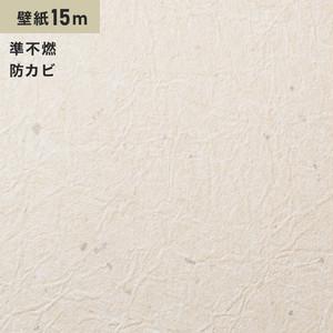 シンプルパック15m (生のり付きスリット壁紙のみ) シンコール SLP-689(旧SLP-901)