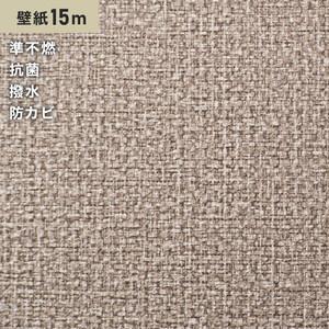 シンプルパック15m (生のり付きスリット壁紙のみ) シンコール SLP-692(旧SLP-905)