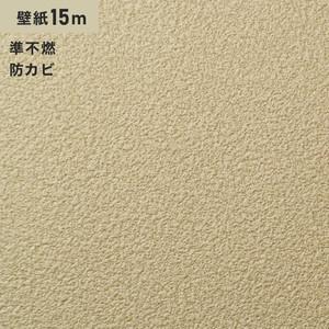 シンプルパック15m (生のり付きスリット壁紙のみ) シンコール SLP-693(旧SLP-906)