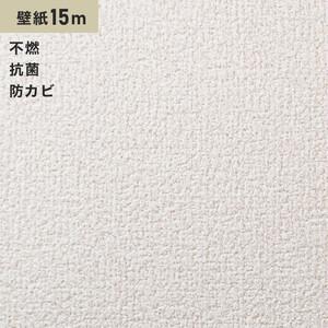 シンプルパック15m (生のり付きスリット壁紙のみ) シンコール SLP-696(旧SLP-910)