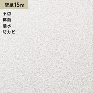 シンプルパック15m (生のり付きスリット壁紙のみ) シンコール SLP-697