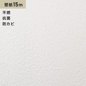 シンプルパック15m (生のり付きスリット壁紙のみ) シンコール SLP-698(旧SLP-909)