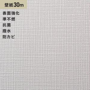 シンプルパック30m (生のり付きスリット壁紙のみ) シンコール SLP-609(旧SLP-840)
