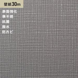 シンプルパック30m (生のり付きスリット壁紙のみ) シンコール SLP-610(旧SLP-841)