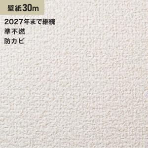 シンプルパック30m (生のり付きスリット壁紙のみ) シンコール SLP-620(旧SLP-856)