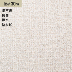 シンプルパック30m (生のり付きスリット壁紙のみ) シンコール SLP-621(旧SLP-854)
