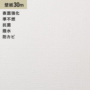 シンプルパック30m (生のり付きスリット壁紙のみ) シンコール SLP-626(旧SLP-843)